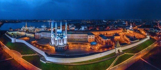 Kazan, Russie