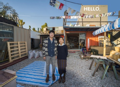 Économie collaborative : Séoul la capitale du partage !