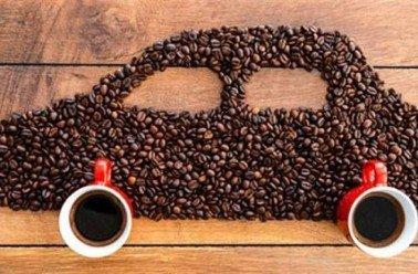 marc-de-cafe-2-378x248